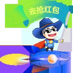 浙江网络公司
